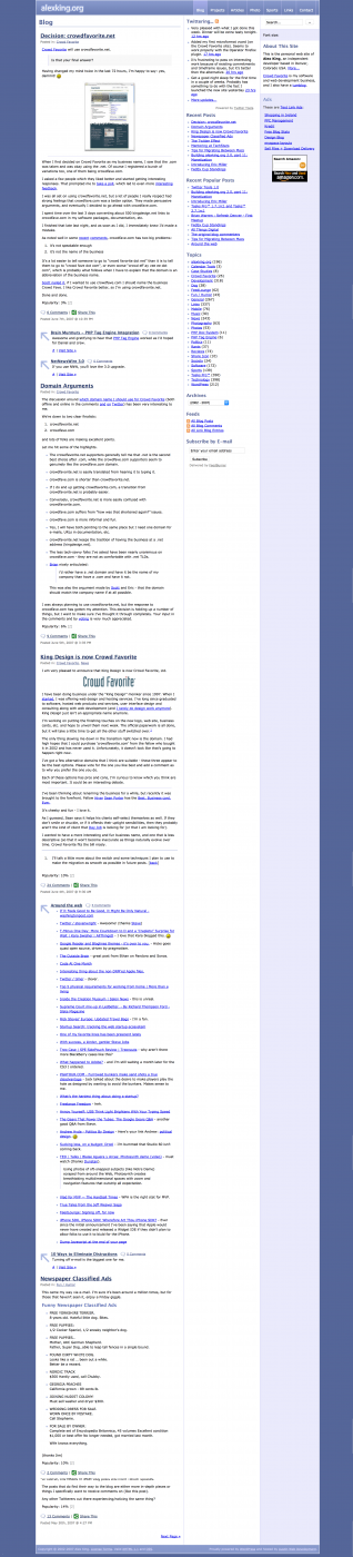 alexking-org-002-blog